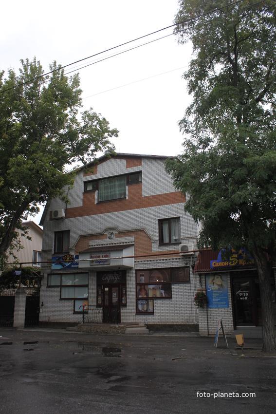 "Бердянск. Магазин-кафе ""Сириус""."