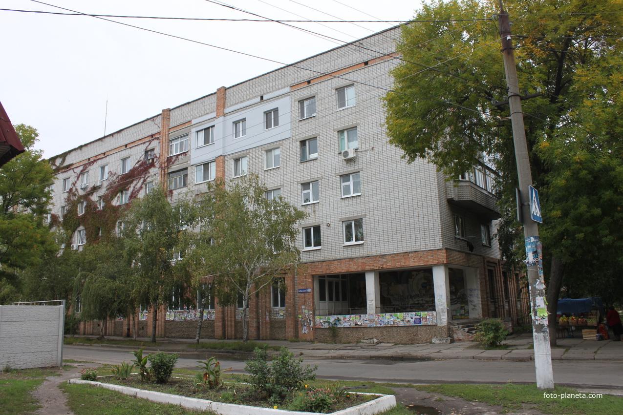 Бердянск. Ул. Мазина, 25.