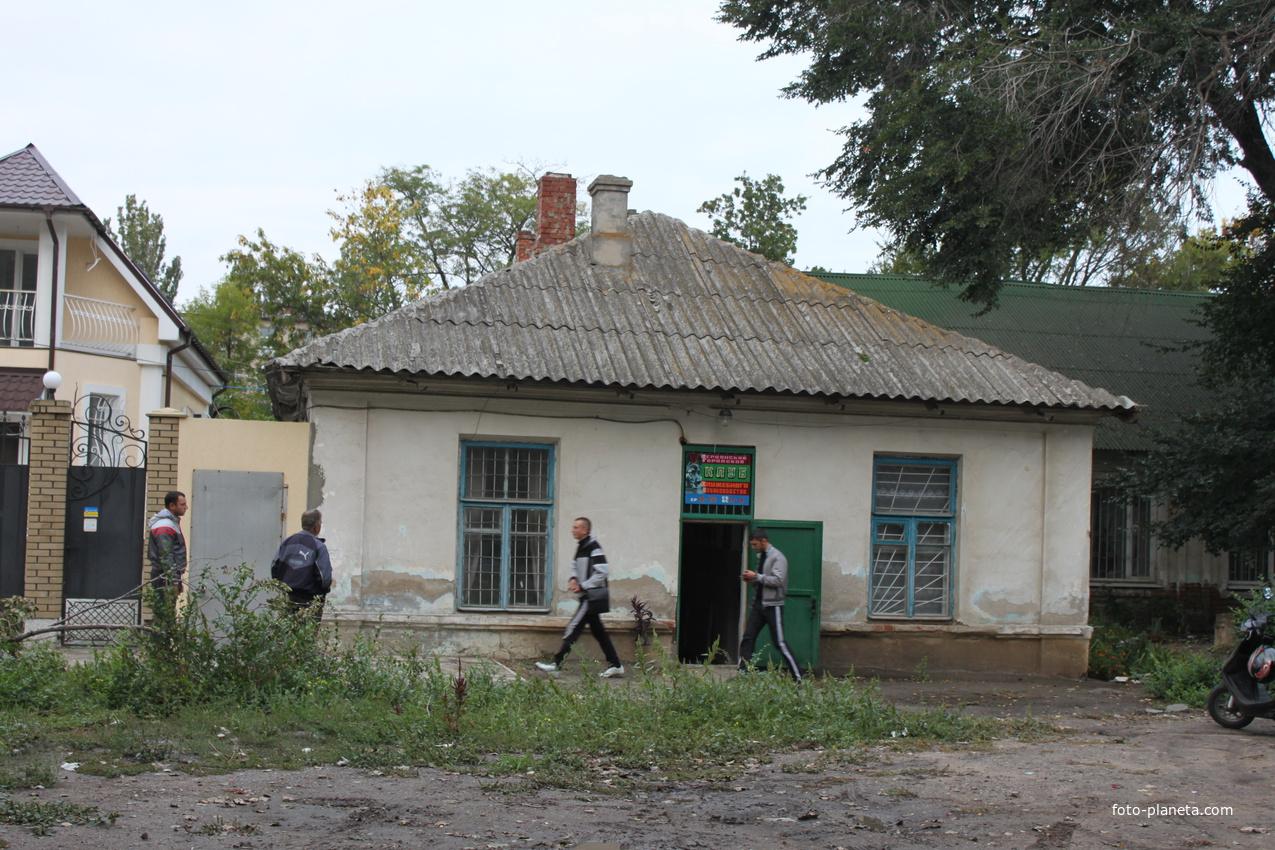 Бердянск. Клуб служебного собаководства.