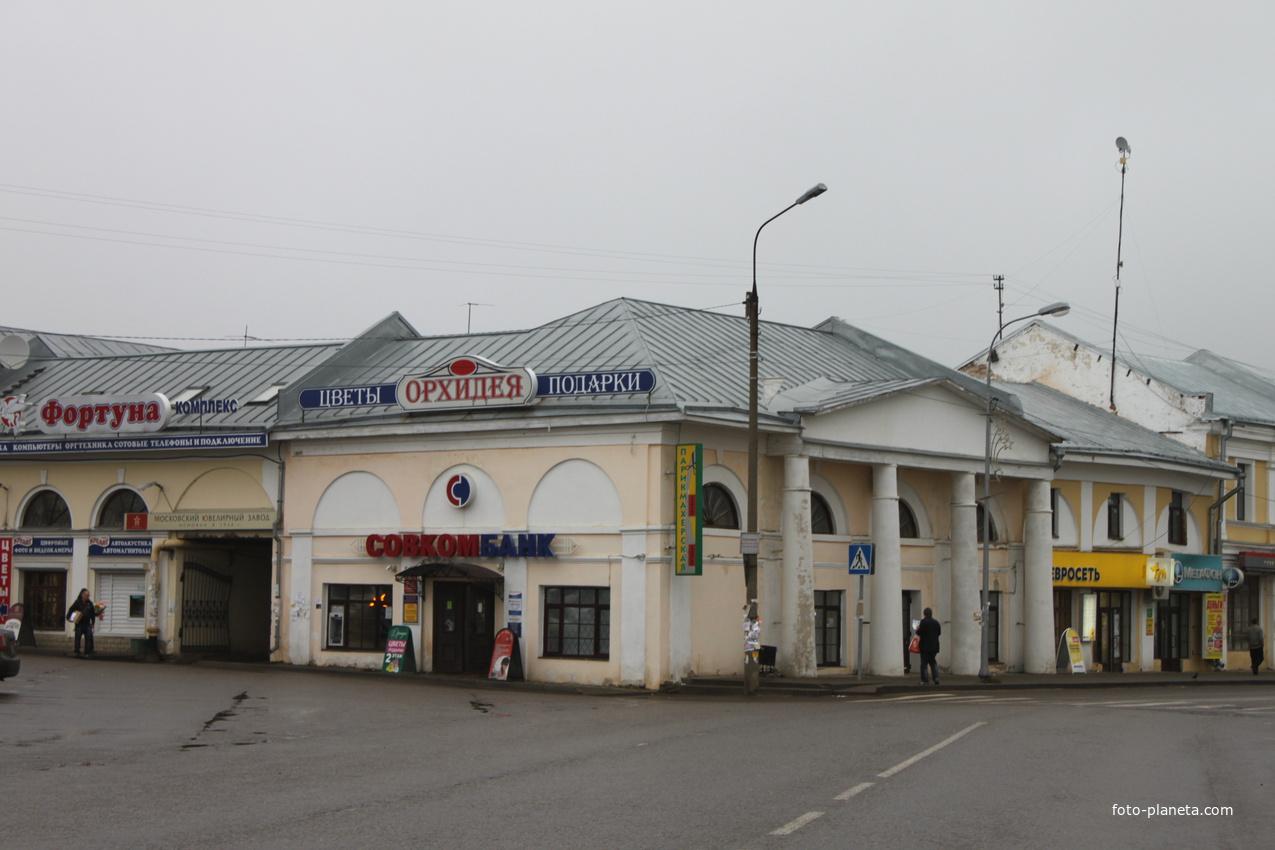 Ростов. Торговые ряды.