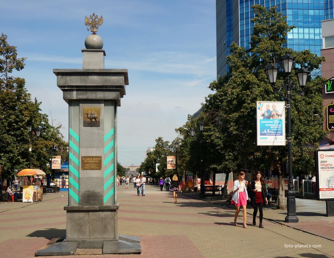 Нулевая верста Челябинска