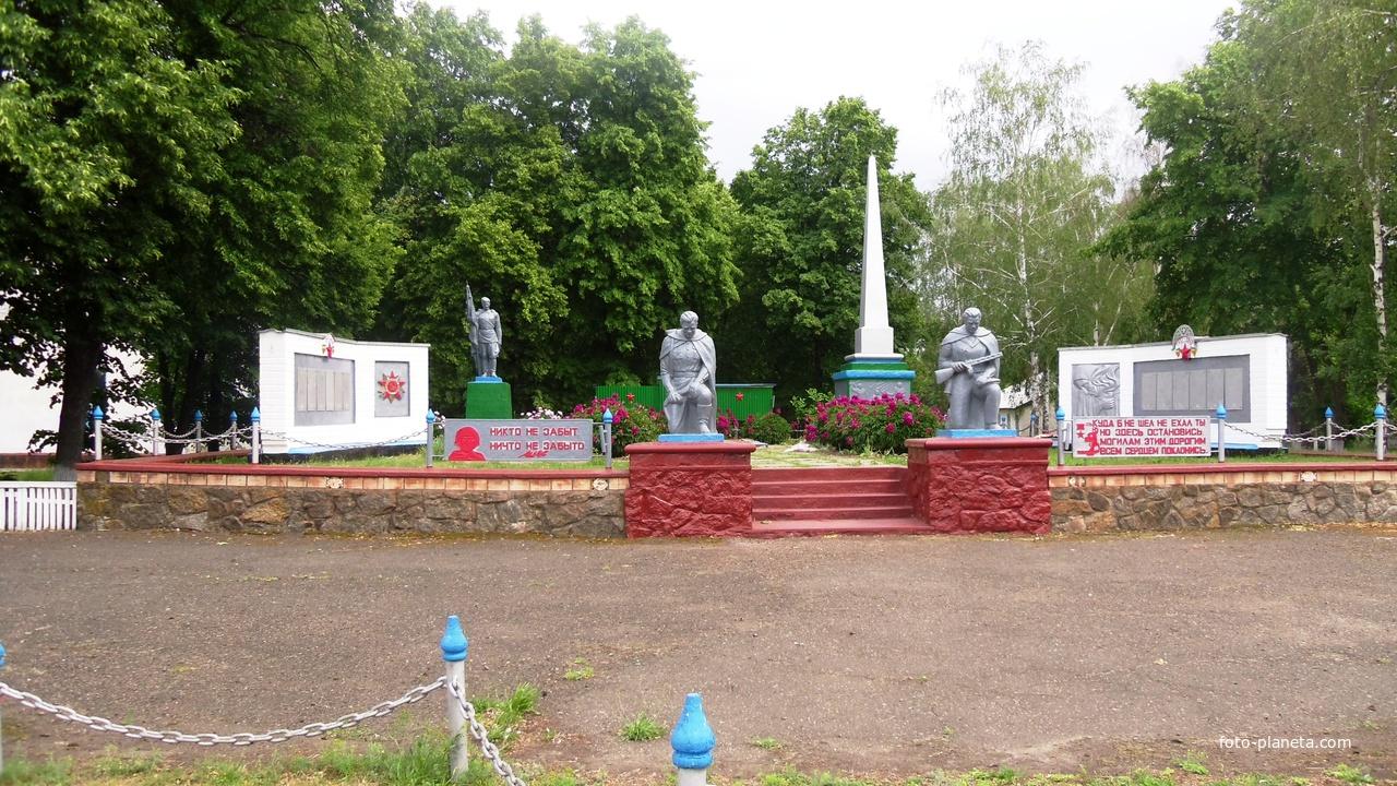 Мемориал памяти воинам, погибшим в Великой Отечественной войне.