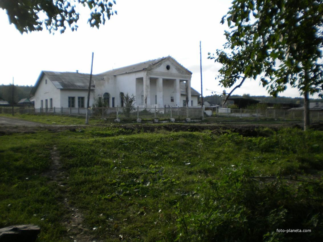 Клуб в Апхульте