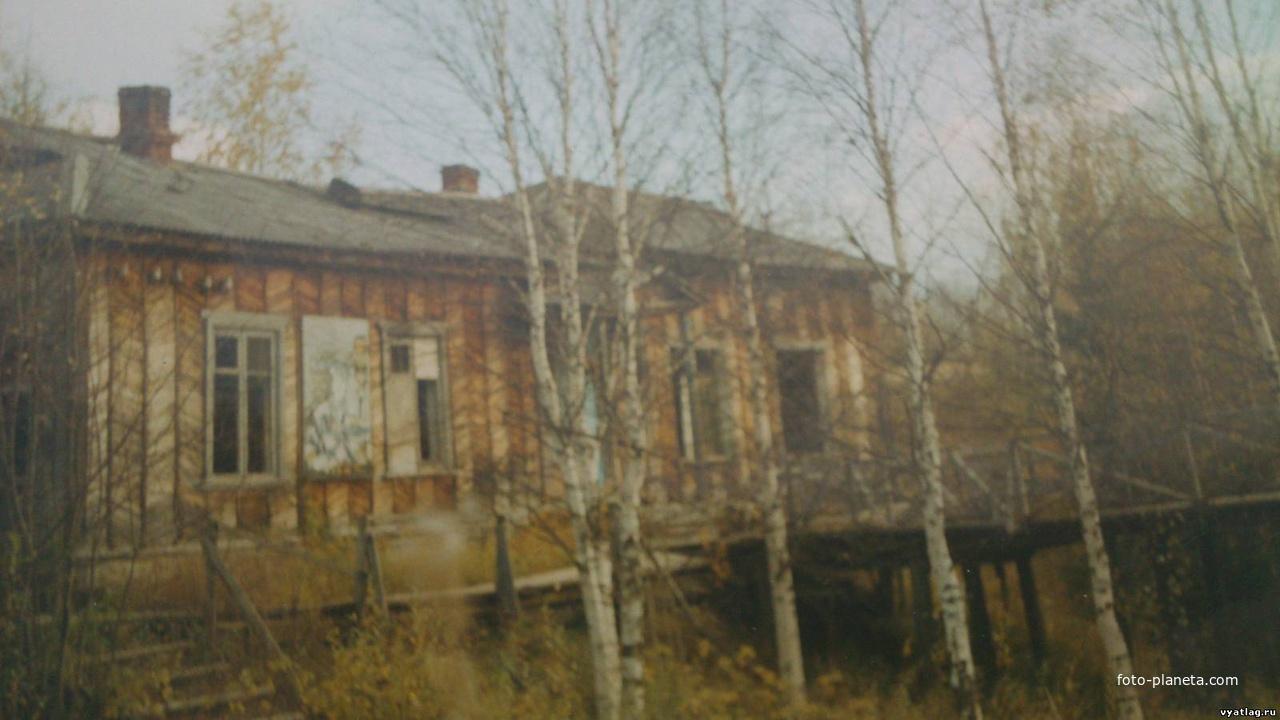 Остатки ж.д.вокзала 2004г.