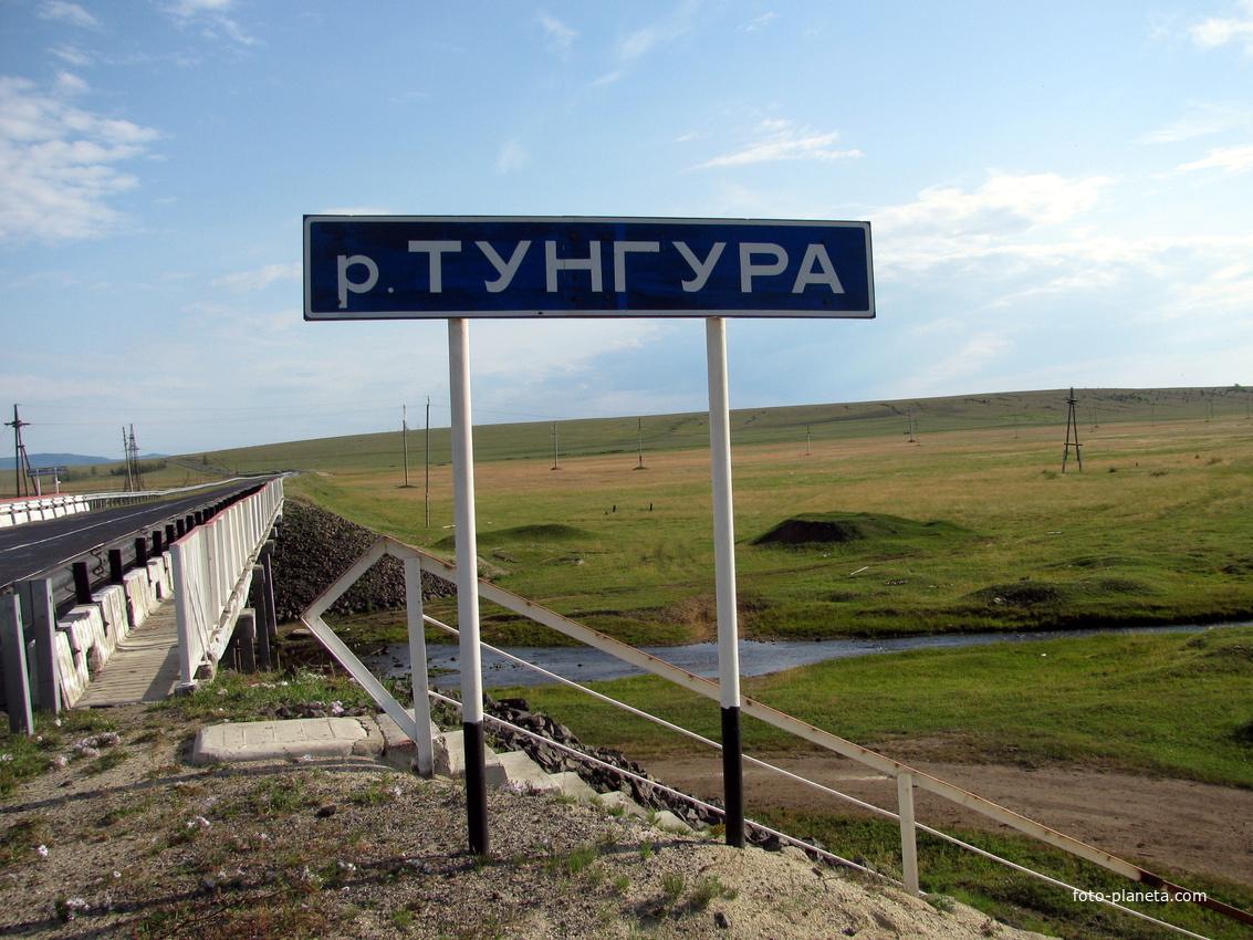 этом учебном погода в селе николаевское улетовского района забайкальского края отлично