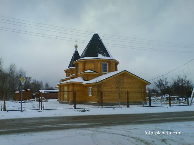 Новая церковь 2013г.