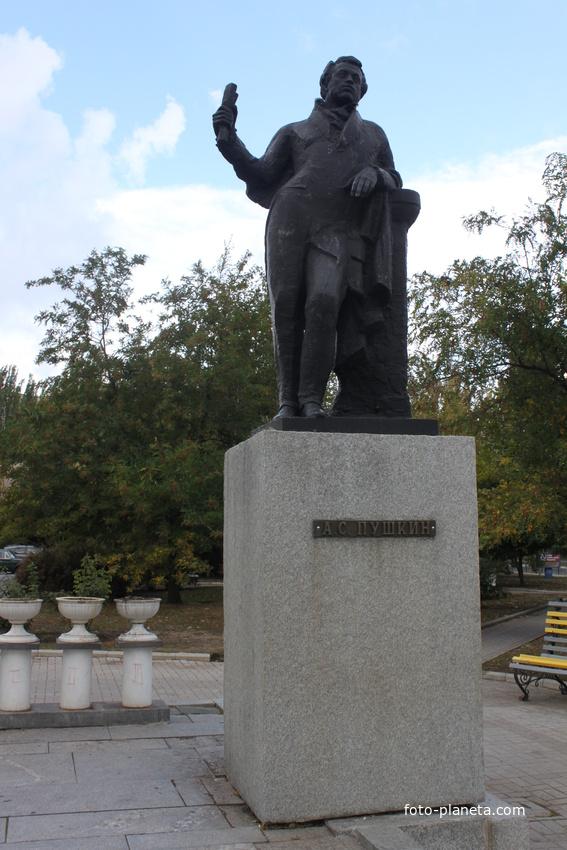 Бердянск. Памятник А.С. Пушкину.