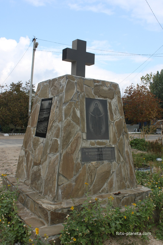 Бердянск. Памятник в районе Лиски.