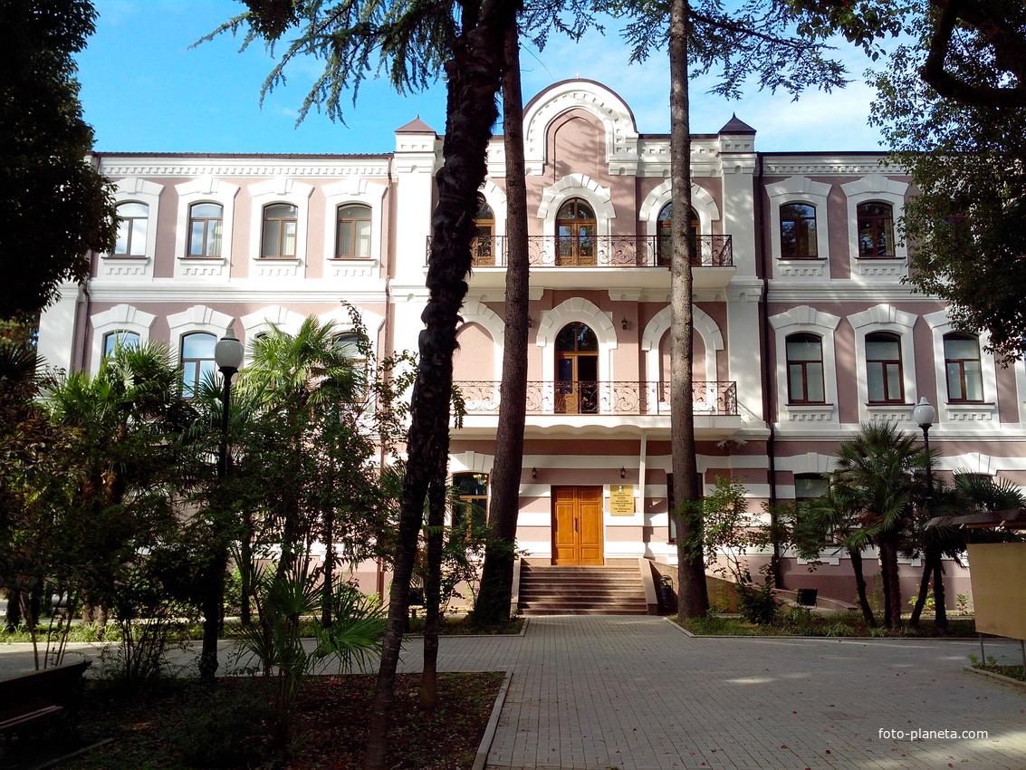 Сухум.   Абхазия