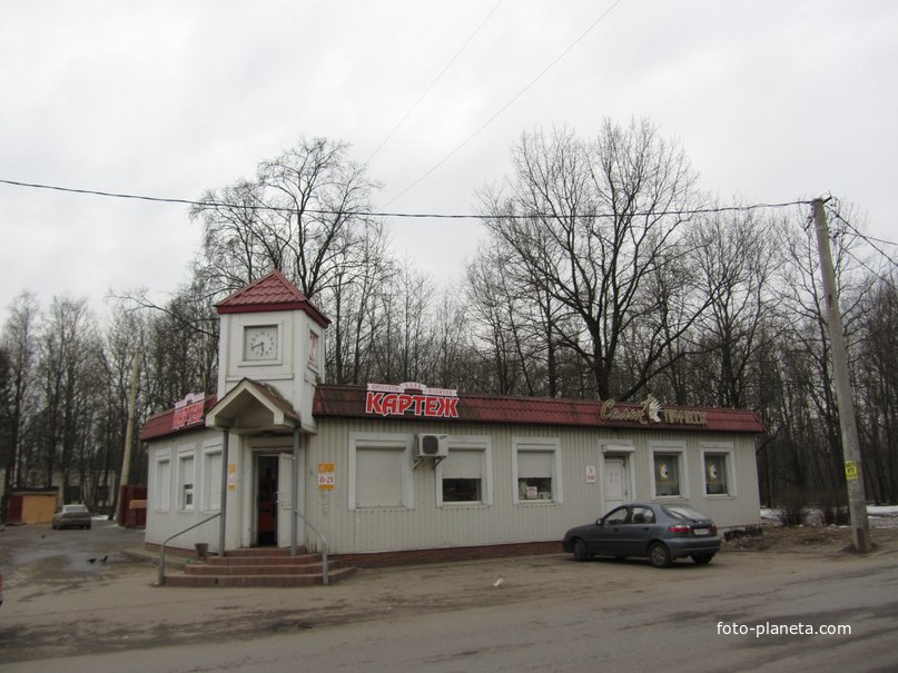 Каталог магазина казино в гатчине казино риксос в боровом