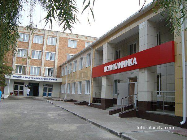 Таволжанка белгородская область реабилитационный центр