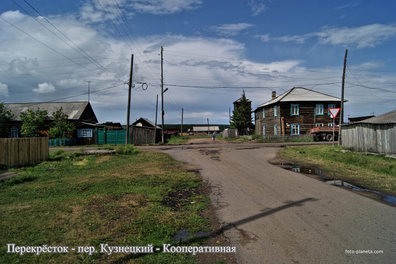 знакомства красноярский ирбейский район край