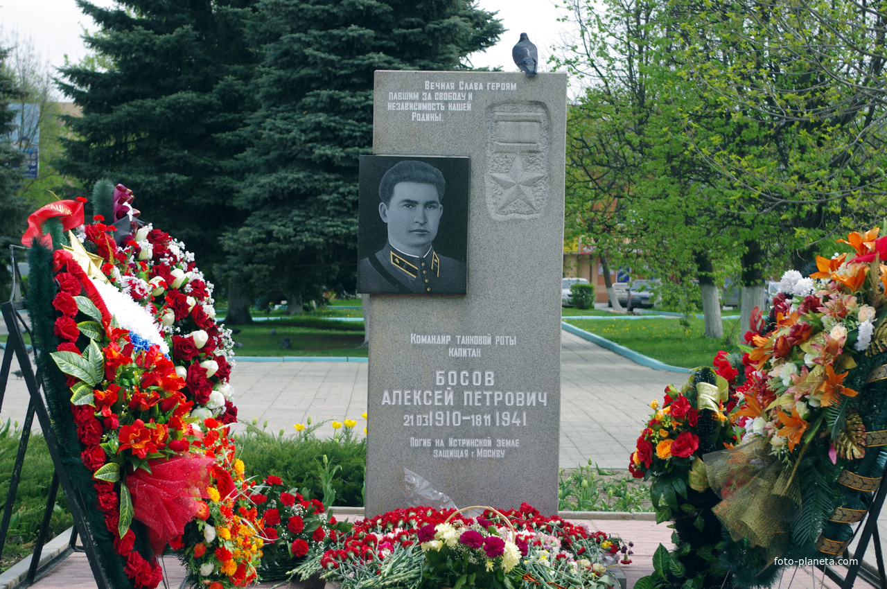 Памятник ГЕРОЮ.