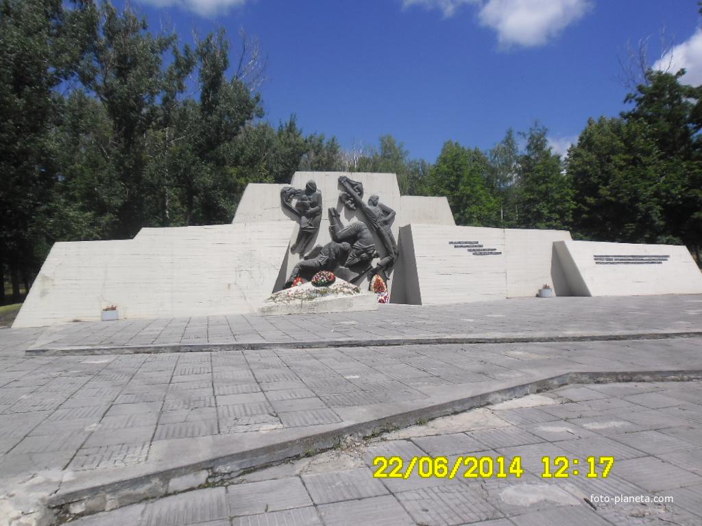 время пионерский картинки парк гагарина белгород это место