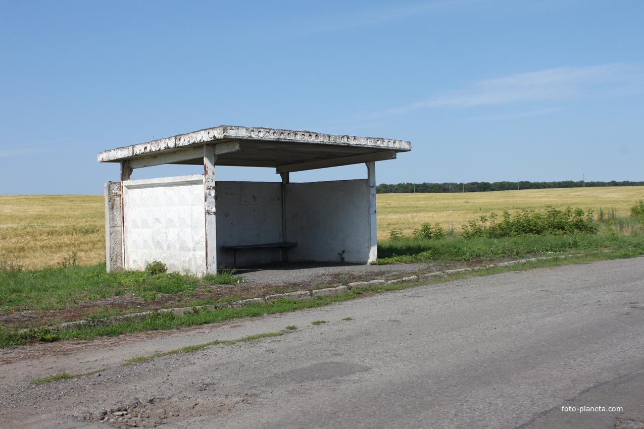 Хутор Церковный. Ул. Степная. Автобусная остановка.