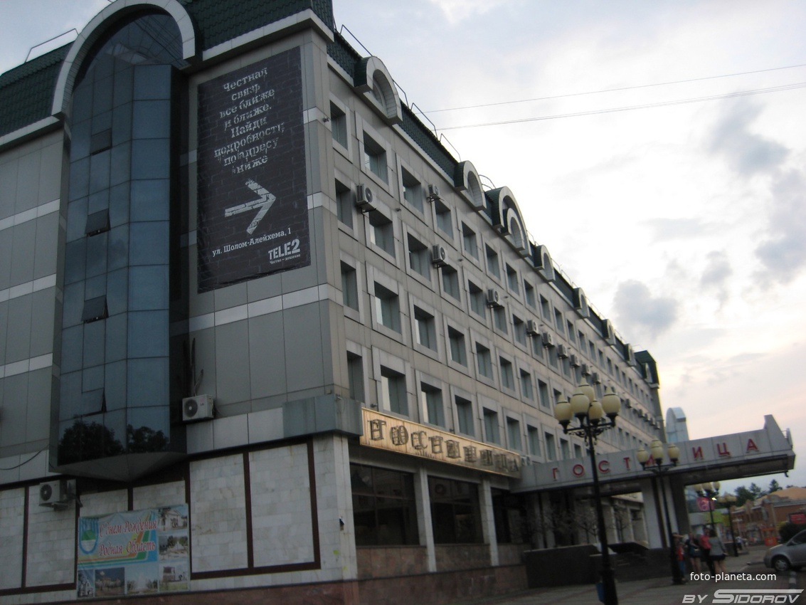 """Гостиничный комплекс """"Восток"""""""