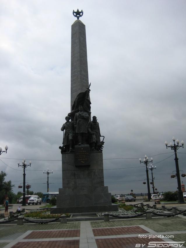 Памятник героям гражданской войны на Дальнем Востоке 1918-1922 гг