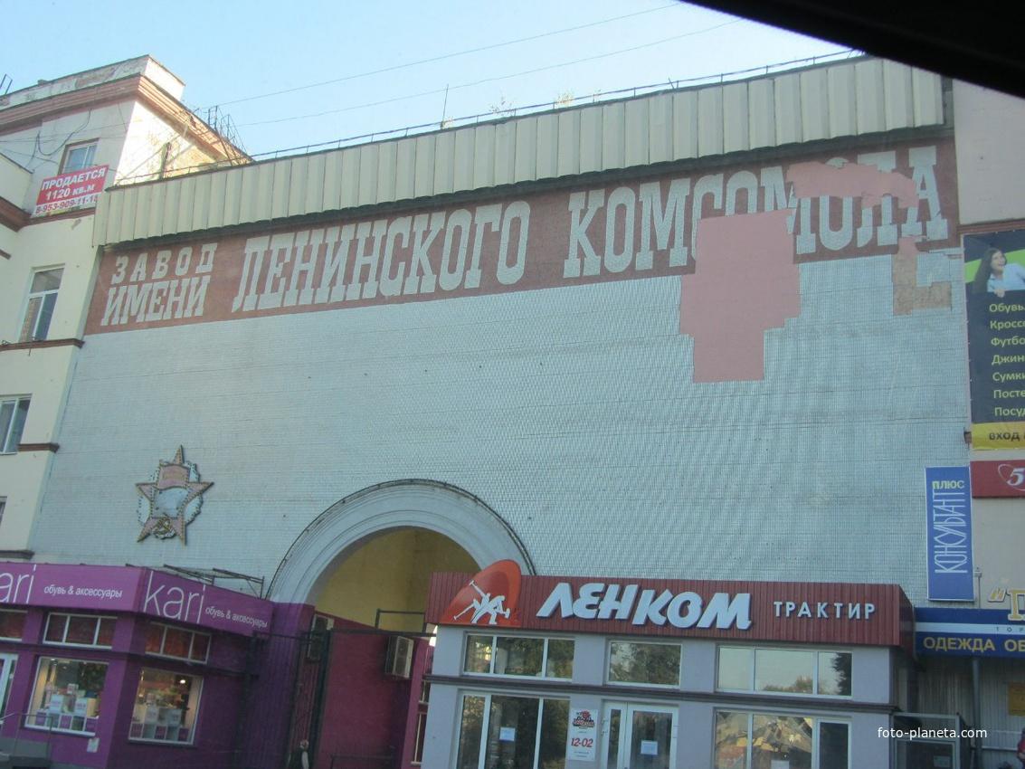 улица Федоровский Ручей, ТЦ на бывшем предприятии