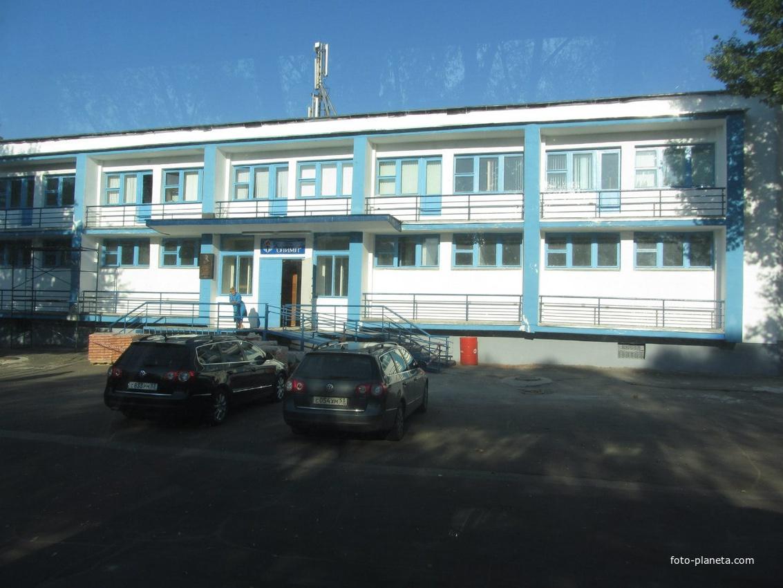 Нутная улица, спортивная школа