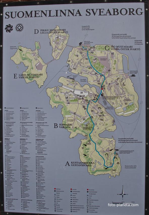 Схема крепости Свеаборг