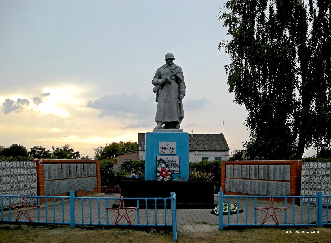 фото село сафоновка