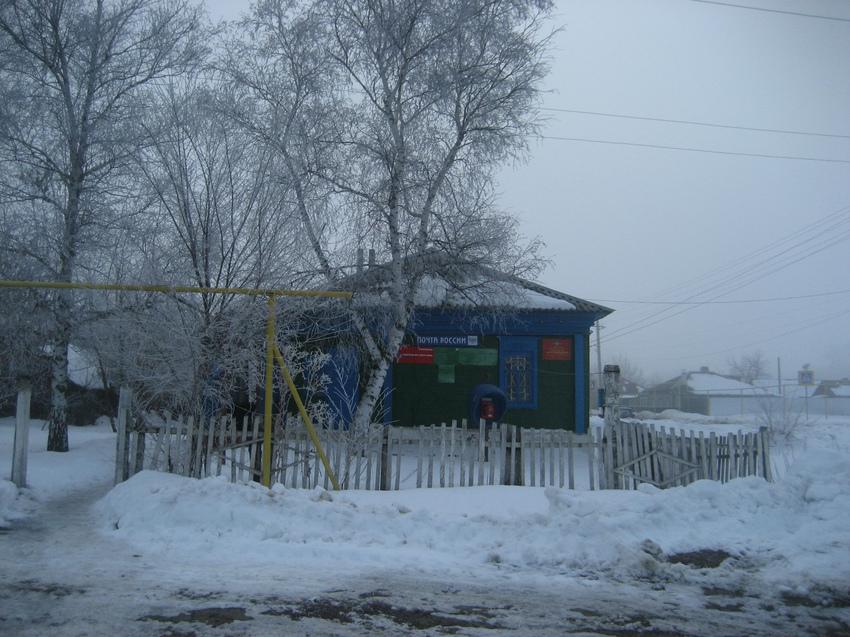 Зима, почта.