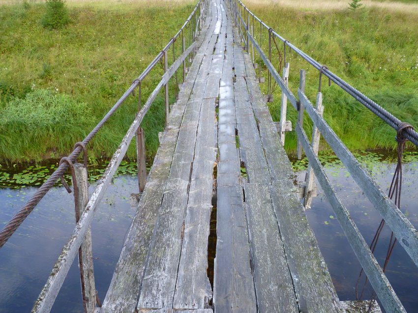 Подвесной мост через р.Кизема на ул.Заречная