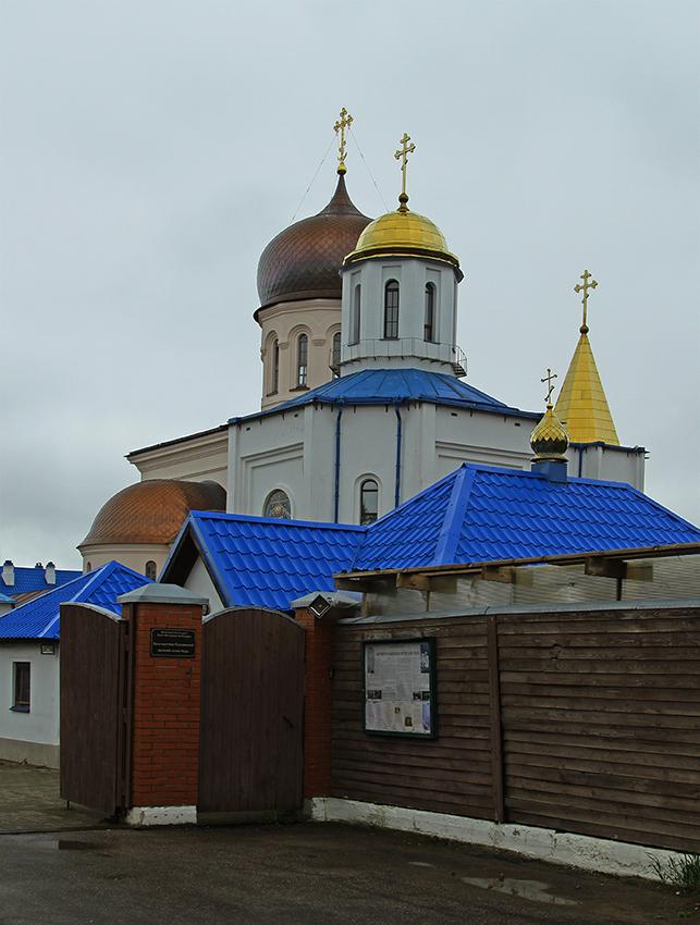 Константино-Еленинский монастырь
