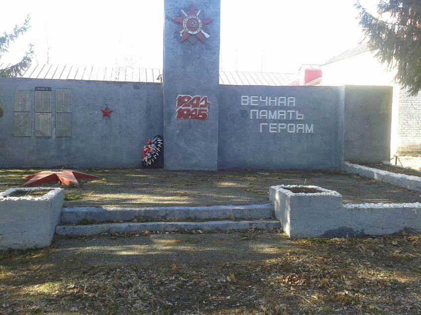 Колодези, памятник погибшим в ВОВ