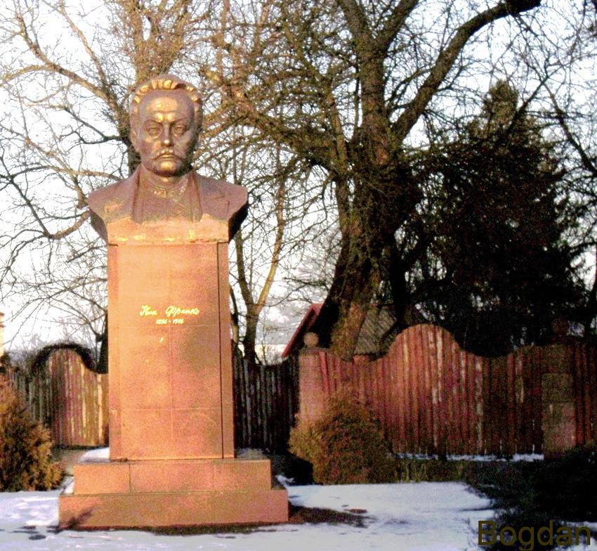 Пам'ятник І.Франку в селі Мшана Городоцького району.