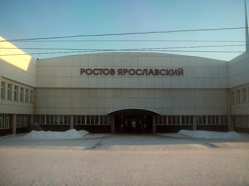 Ростов Ярославский. Вокзал.