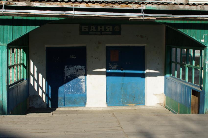 Умба. Поселковые бани.
