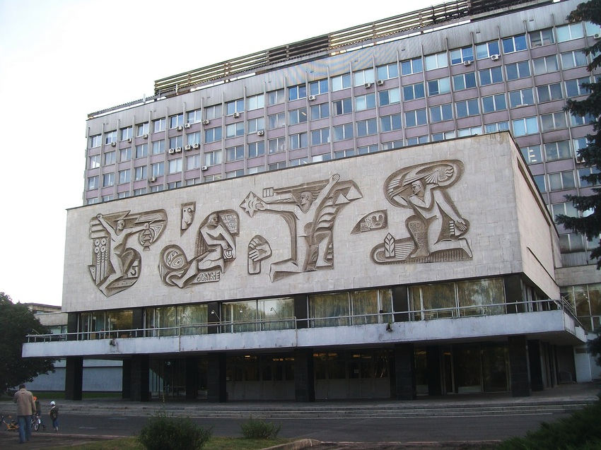 МГУ. Гуманитарный факультет.