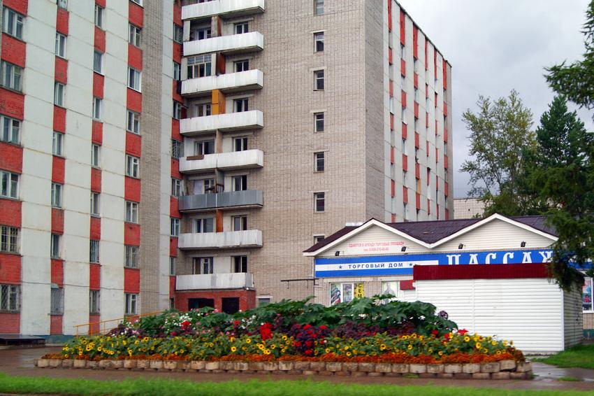 Мпо Камена Зеленогорск Красноярский Край