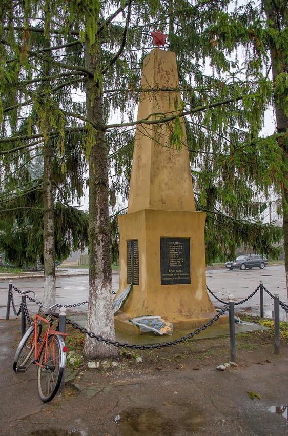 Ладинка. Памятник павшим односельчанам.