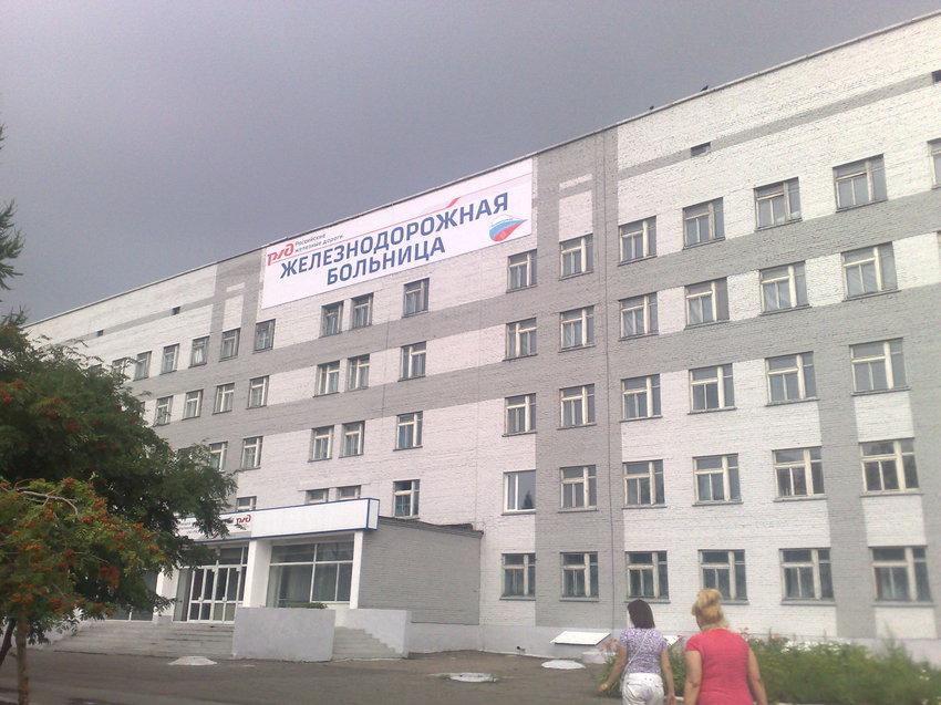 Схема проезда: центральная клиническая больница со ран родильный дом, расположенный по адресу новосибирск