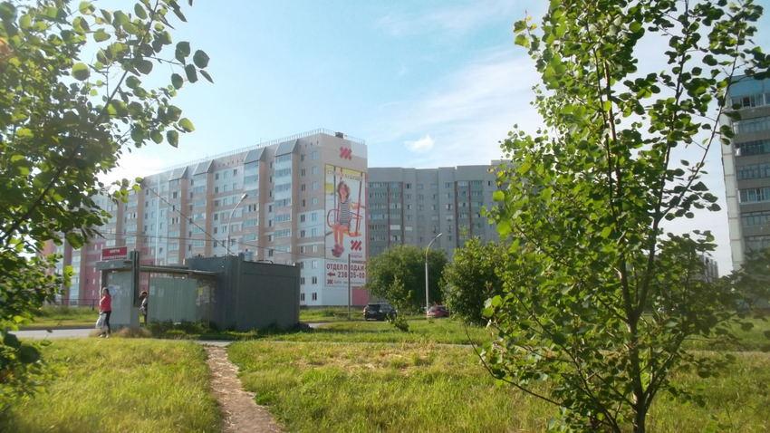 Краснообск,2015