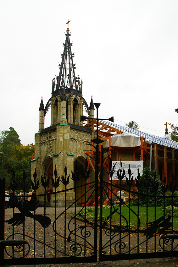 Церковь Апостолов Петра и Павла