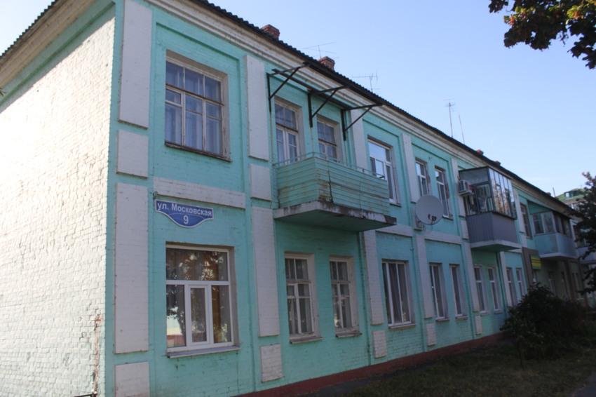 белгородская фото