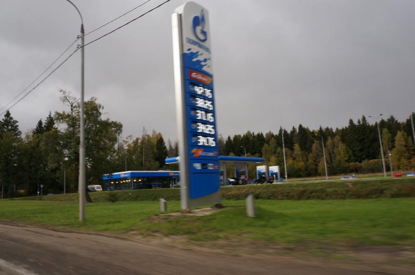 Курилово, АЗС Газпромнефть