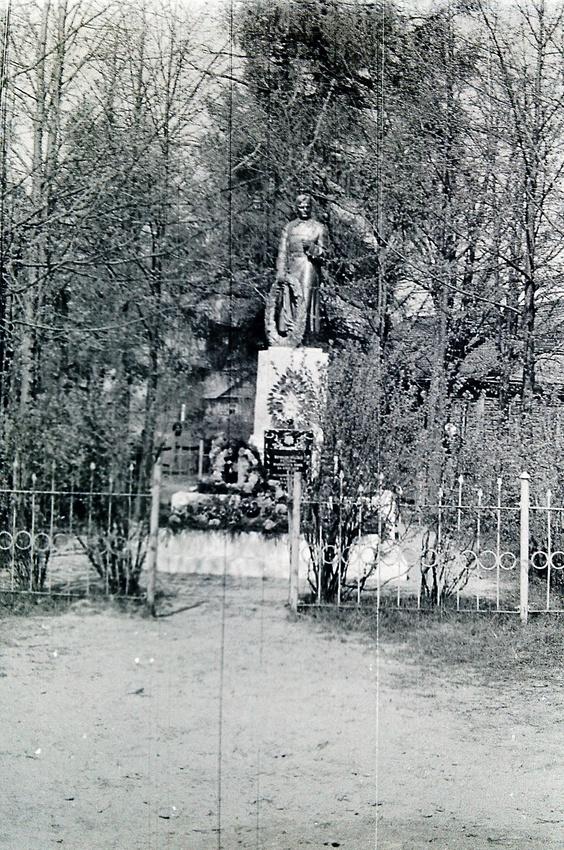 Глембочино . Празднование 9 мая 1968 года.