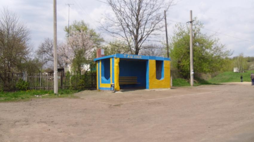 Автобусна зупинка