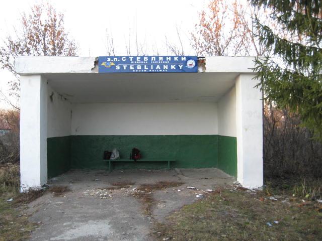 Стеблянки,лебединский район