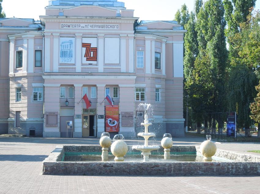 борисоглебск драматический театр фото это запеченная