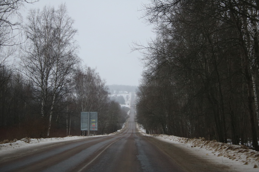 Дорога в Бессоново