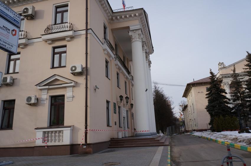 Администрация Ленинского муниципального района Московской области