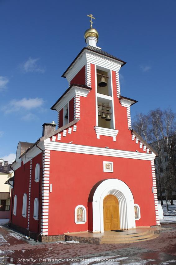 Видное. Церковь Александра Невского.
