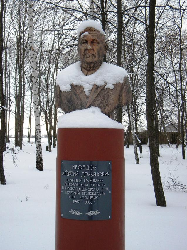 Аллея Славы в селе Большебыково