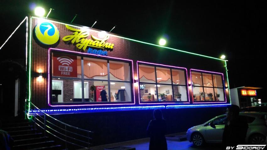 просмотру новую кафе журавли кемеровская область менее, женщина-Рыбы мужчина-Телец