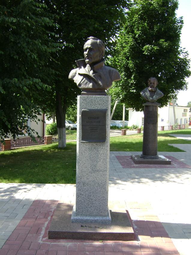 Вацлау Ластоуски - письменник, гисторык, этнограф